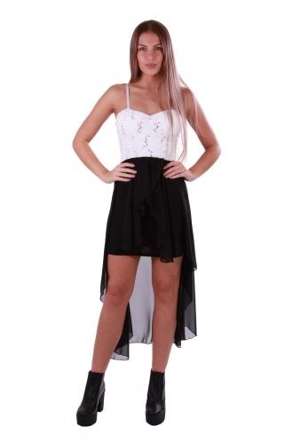 FFOMO Alaina Strappy High Low Hem Dress
